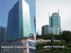 Matsumoto Trading Shanghai Co., Ltd.