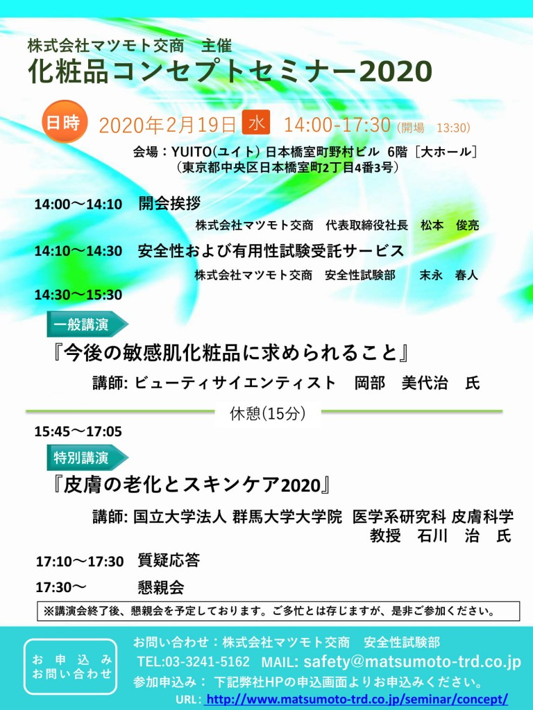 seminar2-1