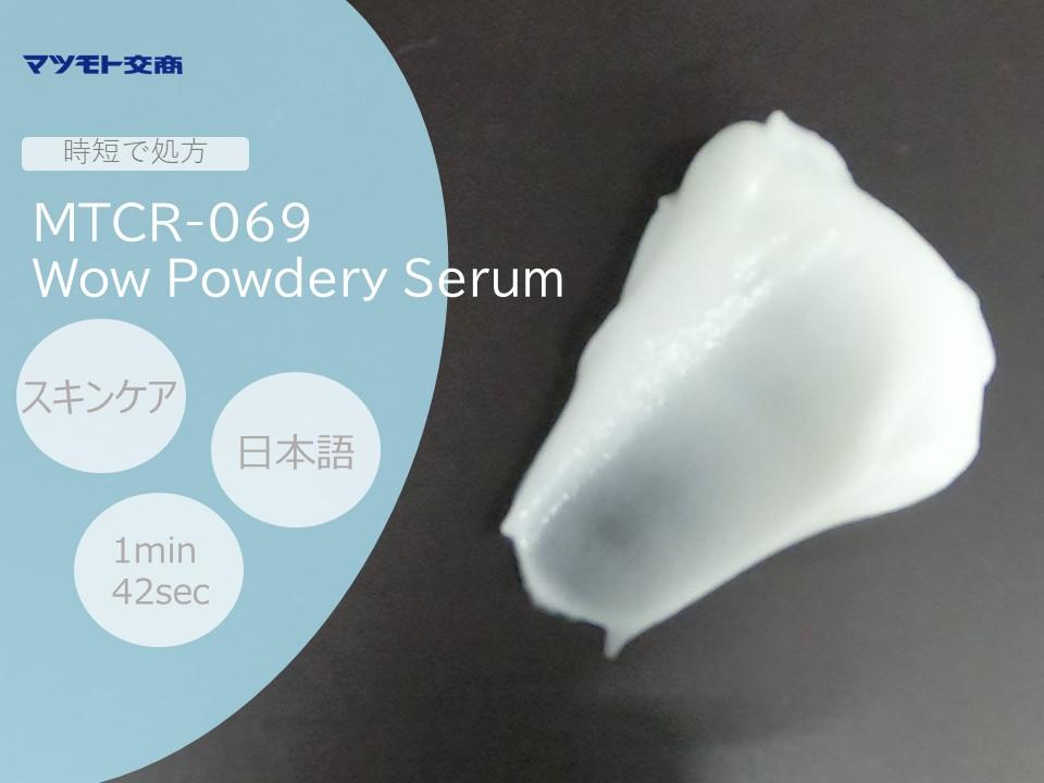 Wow Powdery Seru